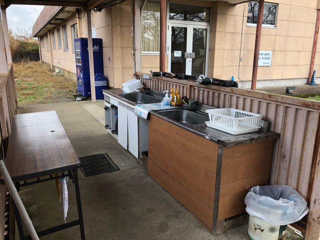 昭和ふるさと村 洗い場