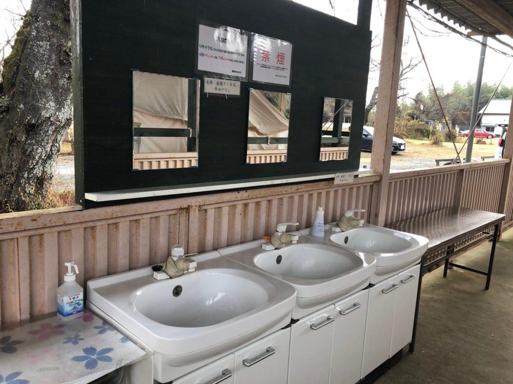 昭和ふるさと村 洗面台
