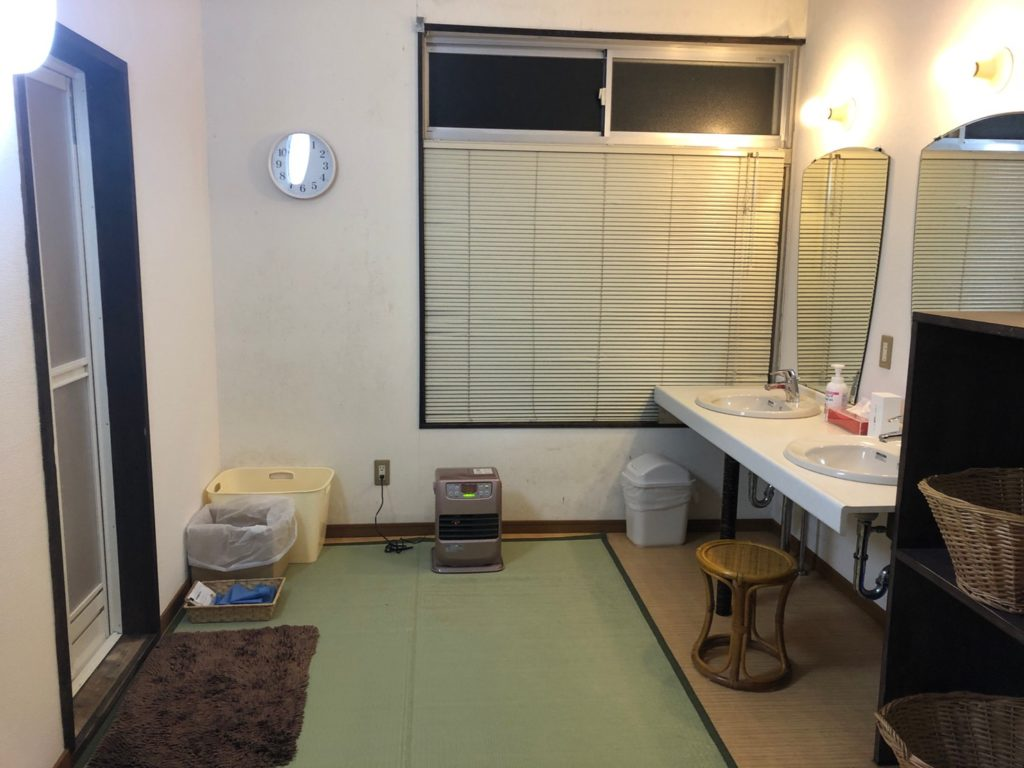 昭和ふるさと村 香りの湯 脱衣所