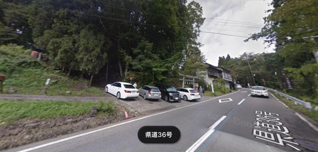 火之御子社駐車場