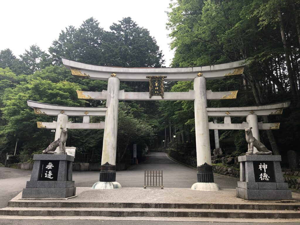 三峯神社 埼玉県秩父市 三ツ鳥居