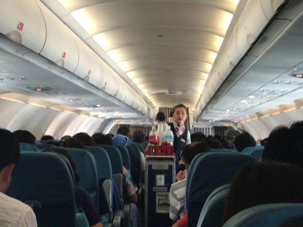 Phillippine Airline