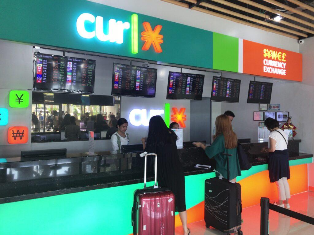 セブマクタン空港 両替所