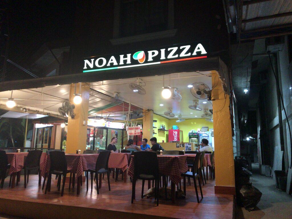 NoahPizza