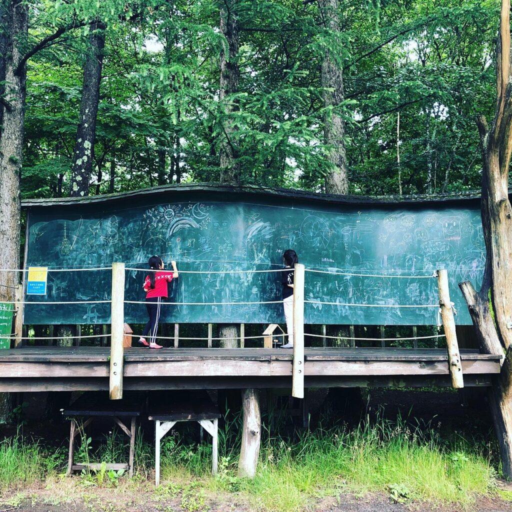 北軽井沢スウィートグラス おしぎっぱの森 黒板