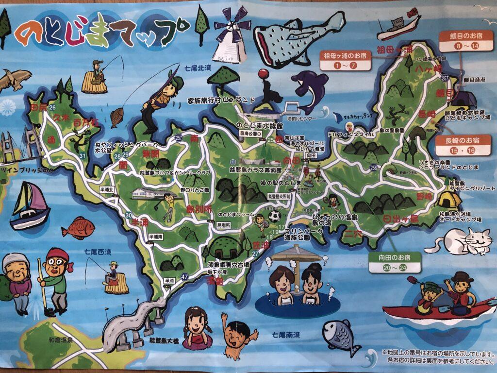 のとじまマップ 石川県七尾市能登島