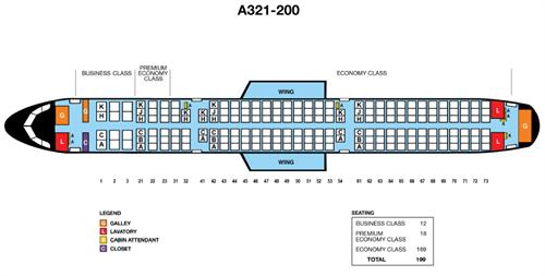 フィリピンエアライン A321 座席表