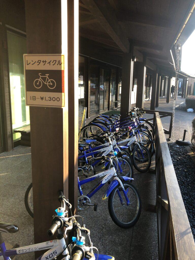 大子広域公園オートキャンプ場 グリンヴィラ レンタサイクル