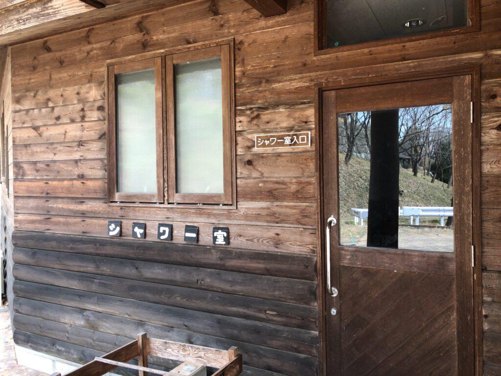 金山の森キャンプ場 シャワー室