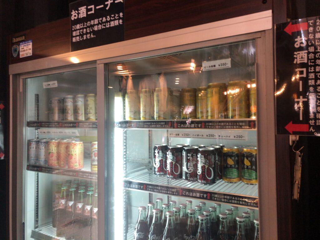 ライジングフィールド軽井沢 センターハウス 管理棟 セレクトショップ 売店 飲み物