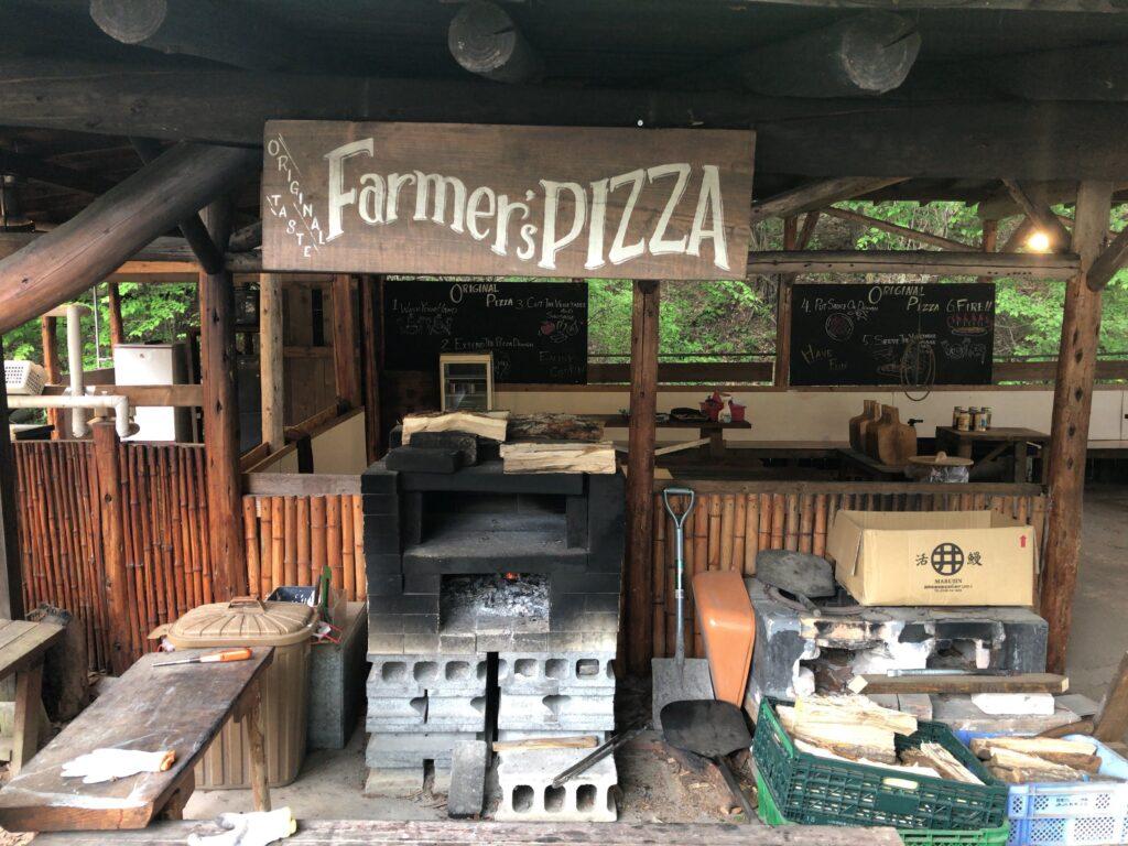 群馬県沼田市 オートキャンプ場 グリーンパークふきわれ 管理棟 ピザ棟 手作りピザ