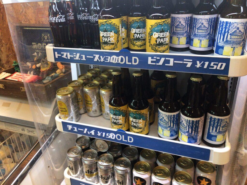 群馬県沼田市 オートキャンプ場 グリーンパークふきわれ 管理棟 オリジナルビール