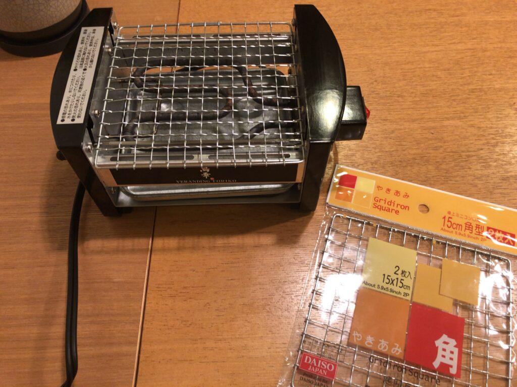 ベランディング鳥幸 オリジナル焼台 ミールキット 自宅で本格焼鳥 ダイソー焼き網 シンデレラフィット 焼肉