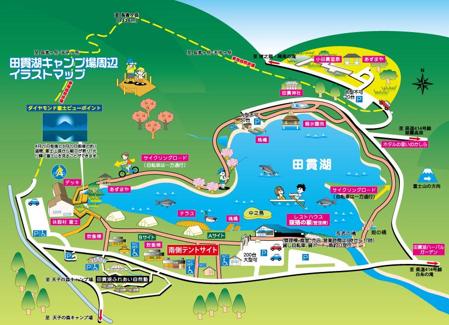 静岡県富士宮市 富士山が目の前に見えるキャンプ場  田貫湖キャンプ場 周辺マップ