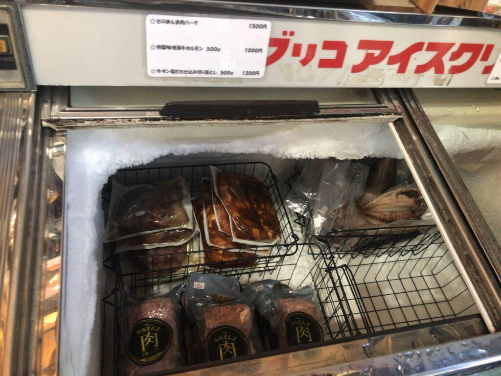 静岡県富士宮市 富士山が目の前に見えるキャンプ場  田貫湖キャンプ場 管理棟 売店 焼肉 肉 冷凍肉